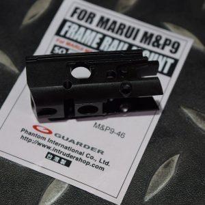警星 GUARDER MARUI 馬牌 M&P9/M&P9L 鋼製軌道座 M&P9-46
