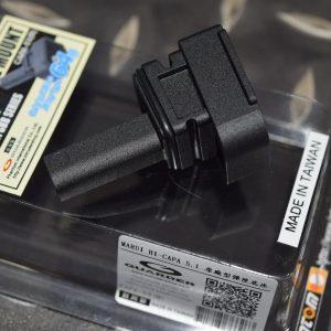 警星 GUARDER MARUI 馬牌 HI-CAPA 5.1 原廠型彈匣底座組 CAPA-53(B)
