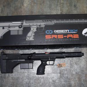 """楓葉精密代理 2020 """"SRS A2"""" 犢牛式手拉空氣狙擊槍 16吋 運動版 三種顏色任選"""