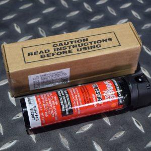 美國進口 SABRE 沙豹 防身噴霧器 360°家庭膠型 膠狀 1.33%辣椒素 SABRE-1