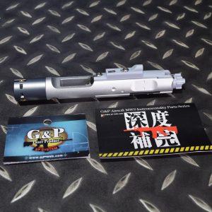 G&P MARUI MWS M4 GBB 鋁合金 槍機總成 銀色 MWS050-SV