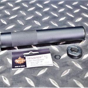 """楓葉 """"靜語者"""" 14mm正逆牙&16mm正牙 175mm 中 滅音管 MK23 HK45 KRISS  M-WR-M"""