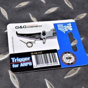 G&G 怪怪 ARP 9 板機 扳機 黑色 G-10-117