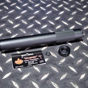 """楓葉 """"靜語者"""" 14mm正逆牙&16mm正牙 215mm 長 滅音管 MK23 HK45 KRISS M-WR-L"""