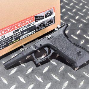 警星 GUARDER MARUI G17/22/34 新世代強化槍身總成 GEN2 美版 黑色 GLK-198(U)BK