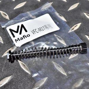 MAFIO VFC P320 M17 前調式 HOP 140% 鋼製覆進簧導桿 MAFIO-M17