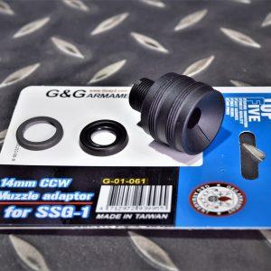 G&G 怪怪 SSG-1 槍口轉接座 14MM 逆牙 G-01-061