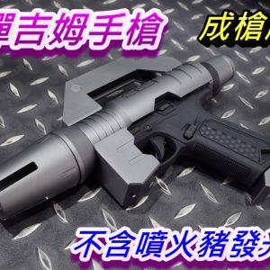鋼彈吉姆槍 鋁合金套件 Action Army AAC AAP01 成槍 不含噴火豬發光器