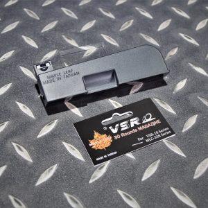 楓葉精密 Tokyo Marui VSR10 MLC 狙擊槍 30發 彈匣 彈夾 黑色