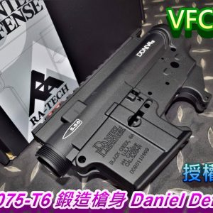 RA-TECH 7075-T6 鍛造槍身 Daniel Defense (DD) 授權 for VFC AR GBB
