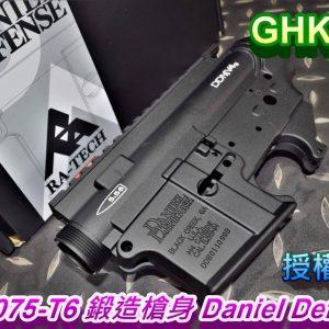 RA 7075-T6 鍛造槍身 Daniel Defense (DD) 授權 for GHK AR GBB