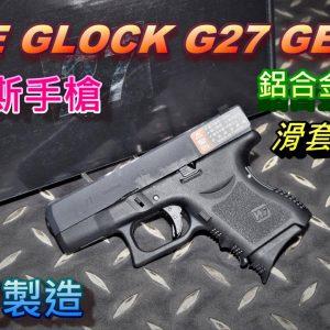 WE GLOCK 樣式 G27 GEN3 GBB 瓦斯手槍 WE-G27A-BK