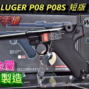 WE LUGER P08 P08S GBB 短版 魯格 黑色 WE-P08-S