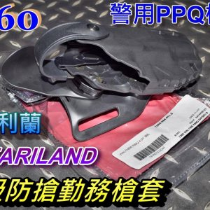 真品 沙法利蘭 SAFARILAND 7360 7TS PPQ 警用 三級防搶槍套 7360-384-411-2