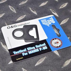 G&G 怪怪 MARUI P90 前背帶環 G-05-011