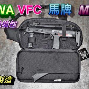 台灣製造 40公分 衝鋒槍袋 可側背 槍袋 槍箱 裝備袋 攜行袋 黑色 JDT438