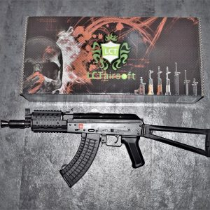 LCT 利成 TX-S74UN AKS74U AEG 全鋼製 電動槍