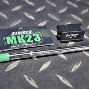 海神Poseidon STRIKER 鋁合金CNC MK23 Hop-Up 套件組 PI-031