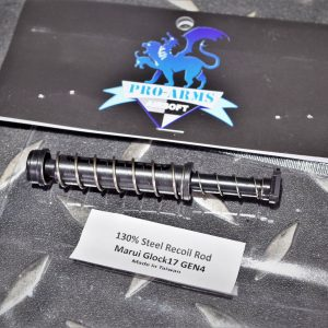 PRO-ARMS MARUI G17 GEN4 130% 強力覆進簧導桿組 PRO-TMG17-SPR