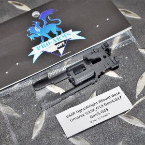 PRO-ARMS VFC G19X G45 G17 Gen5 G19 Gen4 RMR版 鋁合金飛機座 PRO-G45-RMB