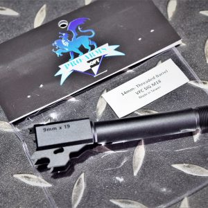 PRO-ARMS VFC P320 M18 GBB 瓦斯槍 CNC 鋁合金螺牙外管 PRO-M18-BRL