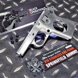 警星 GUARDER MARUI V10 CNC 不銹鋼 下槍身 V10-21(SV)