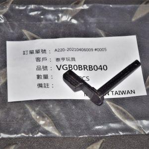 VFC UMAREX HK MP7A1 GBB 右側槍機釋鈕 01-05 號原廠零件 VGB0BRB040