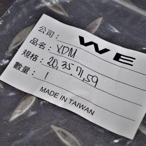 WE XDM 槍管 卡榫 定位鈕 #20 #35 #71 #59 號原廠零件