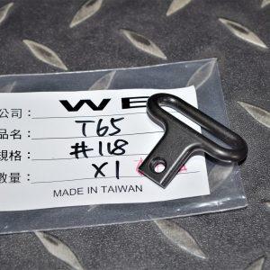 WE T65 GBB 槍背帶扣環 #118 號 原廠零件