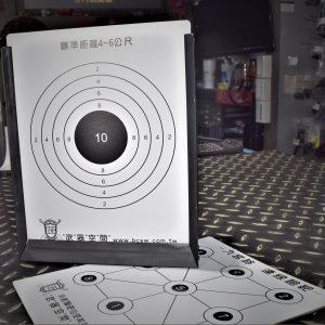 BCS 雙面 集彈靶 (含3張靶紙) 生存遊戲 BD00041