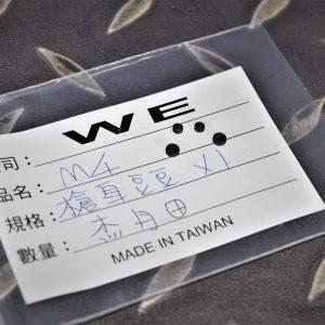 WE M4 槍身飾片 槍身豆豆 原廠零件 WE-M4-BEAN