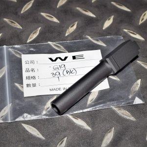 WE GLOCK WET 風格 G19 黑色 槍管 外管 #39 號零件 WE-G19-39