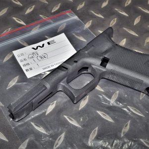WE G17V Gen5 #1 號原廠零件 下槍身 黑色 WE-G17V-1BK