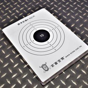 BCS 雙面 集彈靶 靶紙 12張 生存遊戲 BD00081