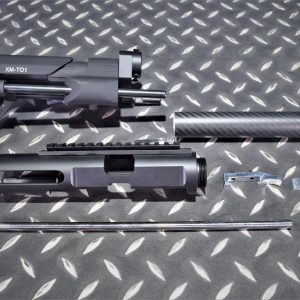 Action Army AAC AAP01 衝鋒套件 6.01mm GBL 精密管 GBL-AAP01-SMG