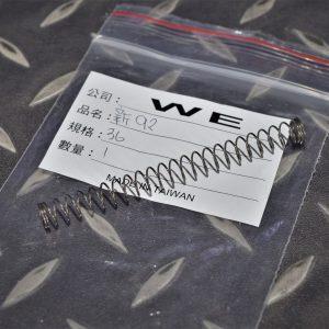 WE 新版 M9 M92 覆進簧 #36 號原廠零件 WE-NM9-36