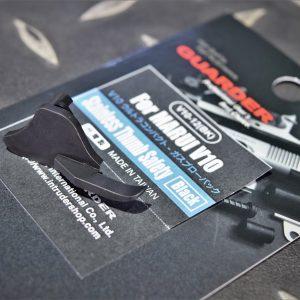 警星 GUARDER MARUI V10 不銹鋼 拇指保險 黑色 V10-12(BK)