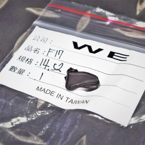 WE P320 M17 F17 #14 號原廠零件 右保險 保險鈕 WE-F17-14
