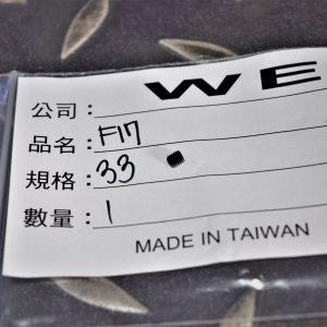 WE P320 M17 F17 #33 號原廠零件 M2 5X3 螺絲 WE-F17-33