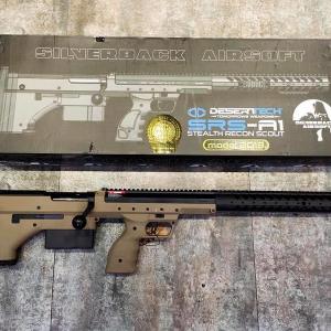 """楓葉精密 Maple Leaf 代理 2018 SRS A1 """"最新改款"""" 犢牛式狙擊槍 22吋一般版 FDE 沙色"""