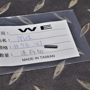 WE M4 槍機制動鎖插銷 #73 原廠零件 WE-M4-73