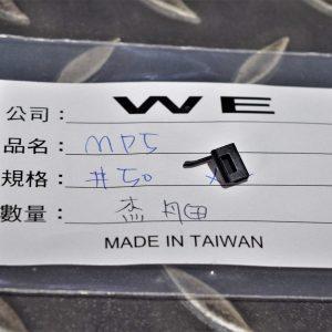 WE MP5 #50 號原廠零件 棘輪止逆片 WE-MP5-50
