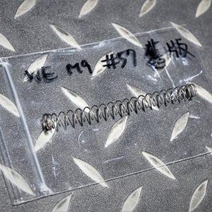 WE 舊版 M9 M92 覆進簧 #57 原廠零件 WE-OM9-57