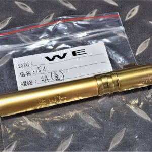 WE 原力 HI-CAPA 5.1 #24 外槍管 金色 WET-51-24GD