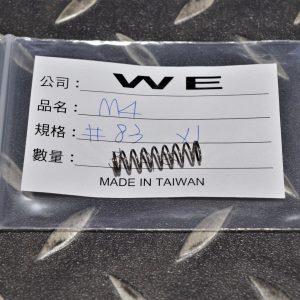 WE M4 #83 原廠零件 彈匣卡榫彈簧 WE-M4-83