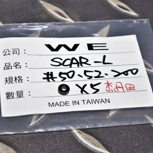WE SCAR L #52 原廠零件 槍機滾輪B WE-SCAR-52