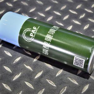 PAF 磷酸鹽噴漆 軍灰色 消光 熱處理 槍身外觀表面塗裝 PAF-GY
