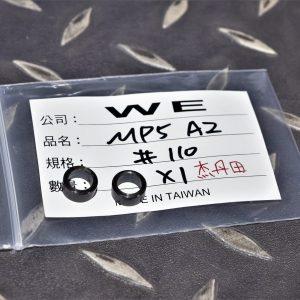 WE MP5 K #110 號原廠零件 覆進簧導桿襯圈 WE-MP5K-110