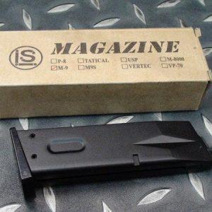 KJ M9 92 專用瓦斯彈匣 KJA-M9