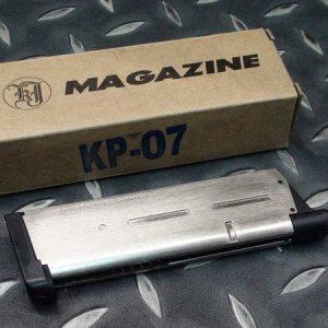 KJ KP-07 專用瓦斯彈匣 KJA-KP07